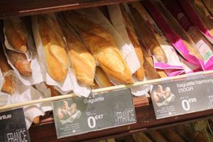 Bäckerei le Fournil de Geispolsheim